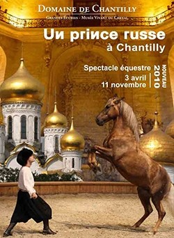 PrinceRusse-Chantilly-699c9.jpg